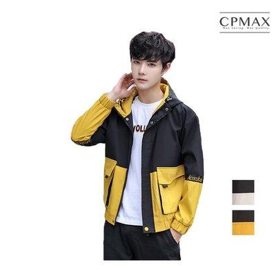CPMAX 韓系休閒工裝連帽外套 防風夾克外套 連帽夾克帥氣外套 男夾克 男外套 工裝外套 連帽工裝 休閒外套 C99