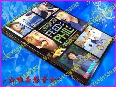 Netflix美食+旅行紀錄劇《Somebody Feed Phil 環球饗宴菲爾來吃飯/菲爾來蹭飯》第1季(全新盒裝)