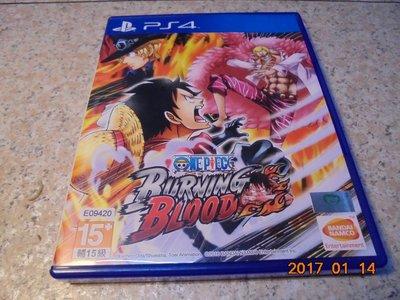 PS4 海賊王-烈血 Burning Blood/海賊王BB 中文版 直購價800元 桃園《蝦米小鋪》