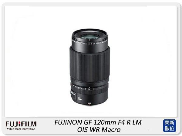 ☆閃新☆FUJIFILM 富士GF 120mm F4 R LM OIS WR Macro (恆昶公司貨) GFX50S