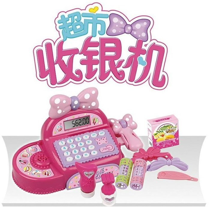 公主超市收銀機~仿真有趣刷卡機+掃瞄器~計算機真的可以計算喔~聲光版~家家酒玩具◎童心玩具1館◎