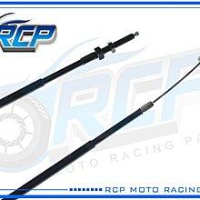 RCP HONDA NC750X NC 750 X 離合器線 台製 外銷品