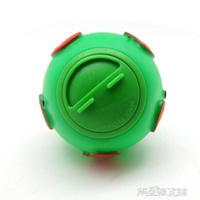 訓練寵物貓狗供應 四檔漏食趣味球寵物供應小寵玩具專用球【】