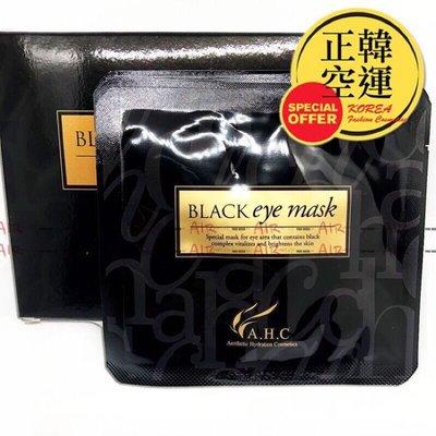⭐️女人我最大⭐️韓國AHC保濕美白去黑眼圈 眼膜 面膜(單片) 新北市