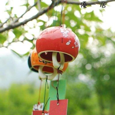 日式櫻花和風陶瓷風鈴日本玻璃掛飾生日禮物創意女生Y-優思思