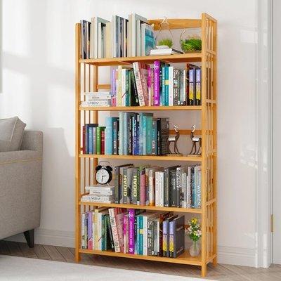 書架書架落地書櫃實木多層收納竹子置物架簡約現代兒童學生用桌上 LX 衣間迷你屋 交換禮物