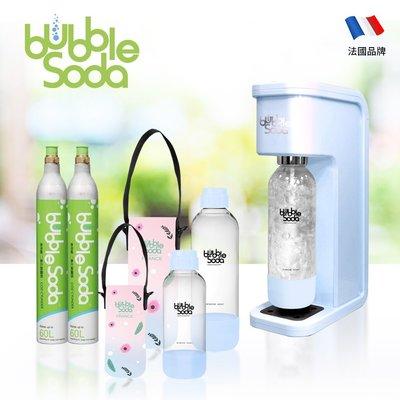 法國BubbleSoda 全自動氣泡水機-花漾藍超值組合 (BS-305KTB2)