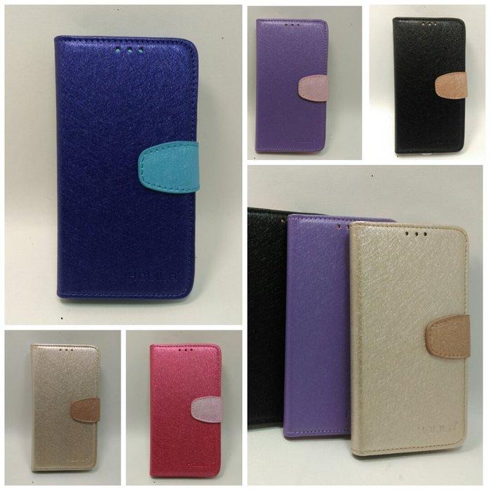 【時尚髮絲紋】HTC One E9+ dual sim 手機套 (數位之星)
