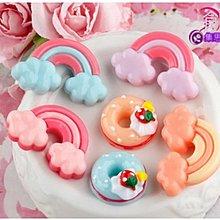 女童髮飾diy/樹脂彩虹甜甜圈貼片配件/集思特緞帶美學髮飾(0325-3)