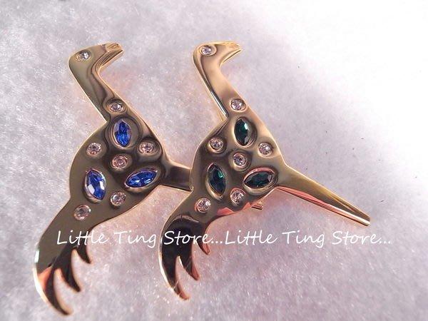 義大利古董珠寶VALENTINO (范倫鐵諾)金色底孔雀別針鑲藍或綠鑽胸針別針帽針(兩色)