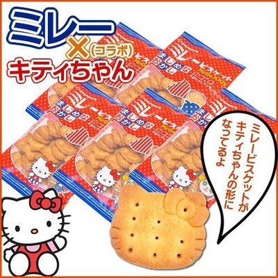 Hello Kitty 可愛凱蒂貓臉造型  天然海鹽餅乾  甜中帶鹹  樸實的滋味 簡單令人回味~  大人小孩都喜歡喔!