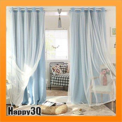 雙層窗簾打孔窗簾掛勾窗簾訂製多尺寸北歐風臥室素色窗簾薄紗訂製-粉/米/綠/灰/咖【AAA3083】