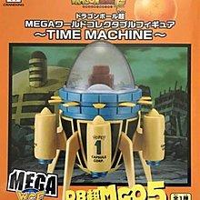 日本正版 七龍珠超 MEGA WCF TIME MACHINE 盒玩 公仔 模型 日本代購