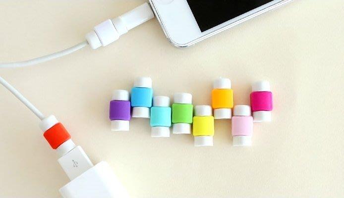 Color_me【M19】iphone傳輸線保護套 充電頭防斷爆款 保護線頭套 lighting數據線保護器 蘋果周邊