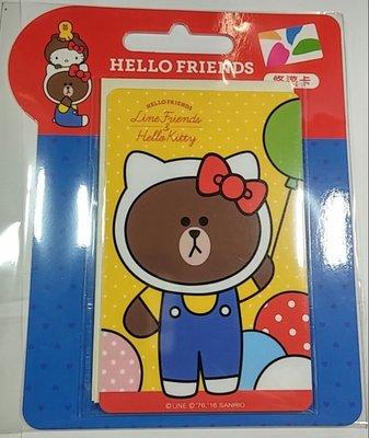 [悠遊卡] HELLO FRIENDS-(A)熊大, LINE熊大兔兔KITTY(捷運,公車,火車,超商)