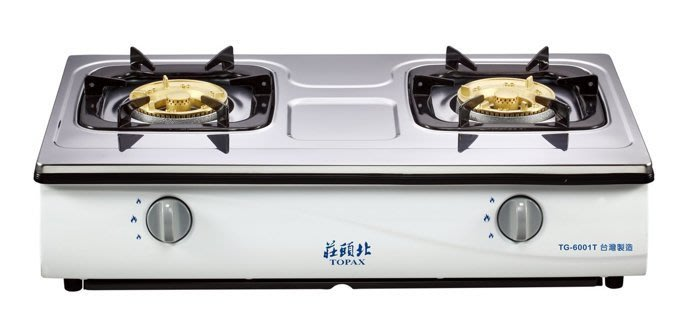 【限時搶購】莊頭北 不鏽鋼面板 銅爐蓋 台爐 檯爐 雙口爐 二口爐 瓦斯爐 TG-6001T TG-6001