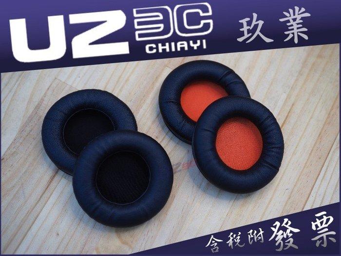 90mm耳機 原裝耳罩 海綿套 附發票【U2嚴選】Razer雷蛇 北海巨妖 k141 k142 HD440 V70 L1