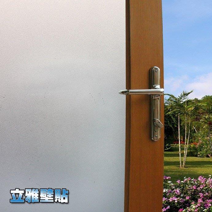 【立雅壁貼】不傷牆面.可重覆撕貼 高品質靜電玻璃貼 每捲45*200CM《靜電玻璃貼GLP304》