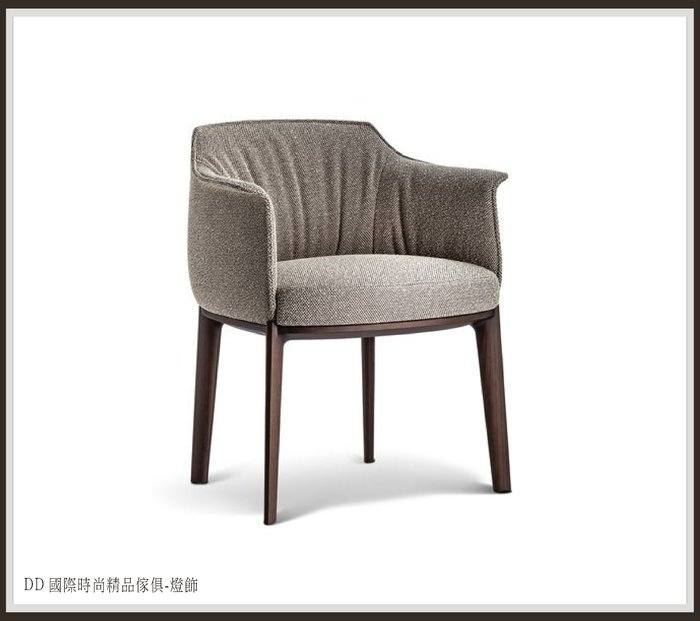 DD 國際時尚精品傢俱-燈飾 poltronafrau Archiba (復刻版)牛皮餐椅 現品特價$10500
