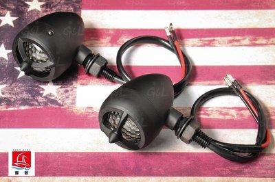 (I LOVE樂多)全鋁製 日系Oldschool LED火箭方向燈 霧黑色