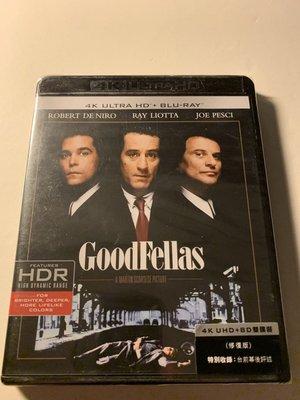 (全新未拆封)四海好傢伙 Goodfellas 修復版 4K UHD+藍光BD 雙碟限定版(得利公司貨)限量特價