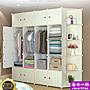 衣櫃簡約現代經濟型組裝塑料衣櫥臥室組合儲...