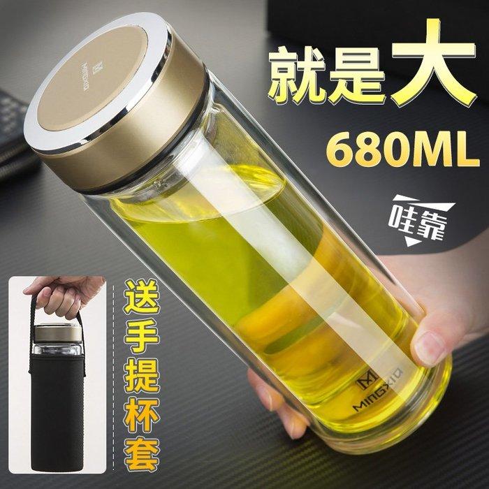 泡茶杯 過濾杯 玻璃杯 明霞大容量雙層玻璃杯 便攜耐熱過濾男水杯透明帶蓋加厚泡茶杯子