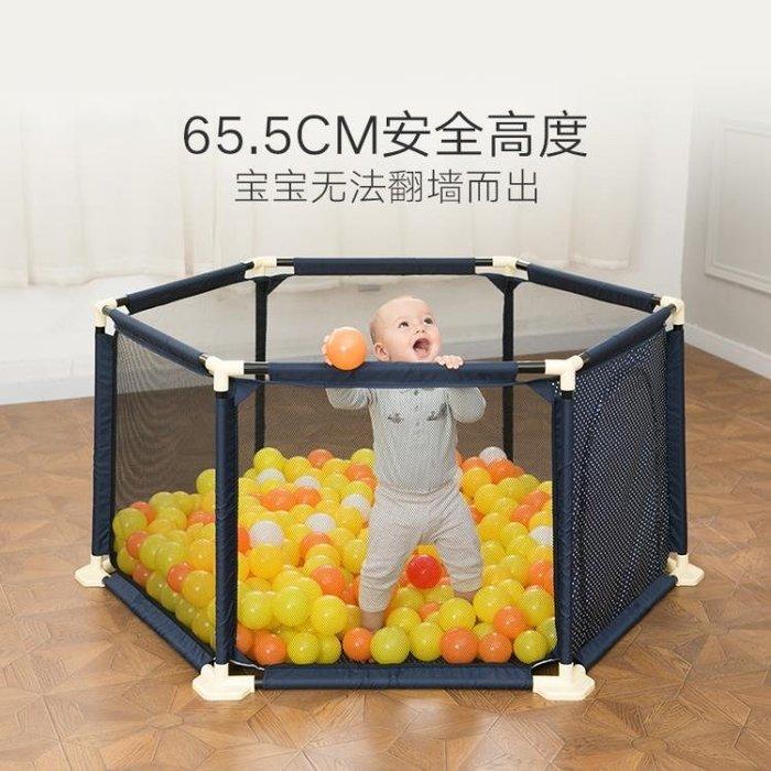 嬰兒童游戲圍欄寶寶爬行墊學步柵欄室內游樂場幼兒安全防護欄家用FA