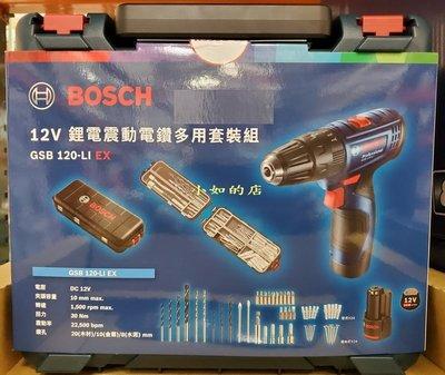 【小如的店】COSTCO好市多代購~BOSCH 博世 電動工具-12V鋰電震動電鑽-附鑽頭(內附78件式配件盒)