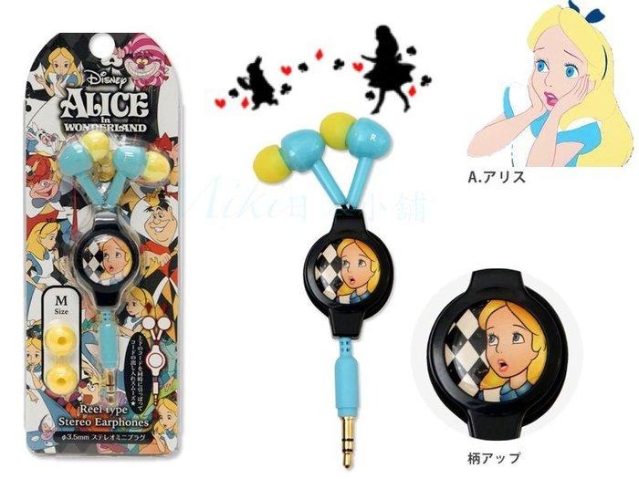 *Miki日本小鋪*日本㊣版迪士尼Alice愛麗絲夢遊仙境耳機內塞式可伸縮收納耳機