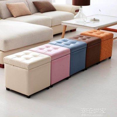 收納凳子儲物凳現代簡約多功能實木皮革換鞋凳沙發凳整理箱可坐人XQYX193