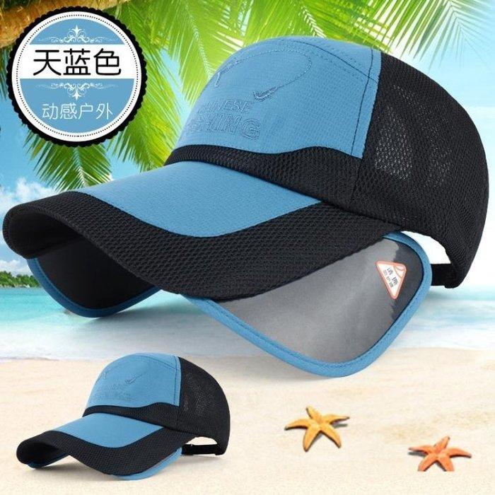 夏季男帽防曬太陽帽子男士遮陽帽加大帽檐網眼透氣棒球帽女鴨舌帽