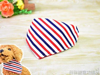 【胖胖糖】 斜條領巾項圈(XS號)-寵物項圈 可伸縮 大中小型犬 頸圈 貓項圈 狗項圈