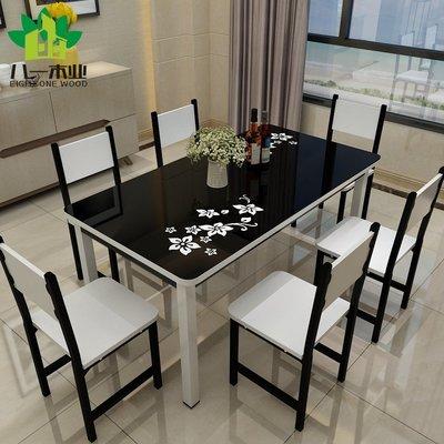 餐桌 鋼化玻璃餐桌椅組合小戶型長方形6人多功能餐桌現代簡約家用飯桌igo