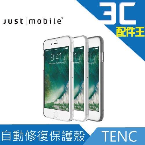 (出清)Just Mobile TENC iPhone 7/8 Plus (5.5吋)共用 自動修復保護殼 修復微刮細痕