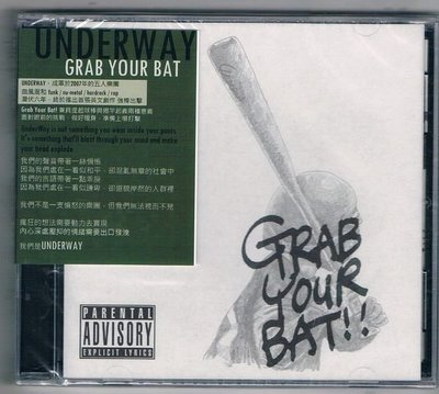 [鑫隆音樂]西洋CD-強棒出擊 Grab Your Bat / UNDERWAY / 首張英文創作 {UW01}  (全新)