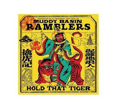 合友唱片 面交 自取 泥灘地浪人 The Muddy Basin Ramblers / 擒虎記 (CD)