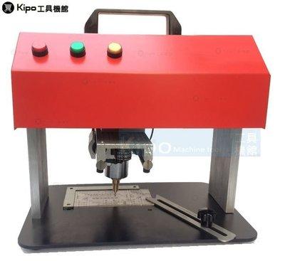 電動鋁牌打標機 鋁牌刻字機 金屬刻字機 打刻機 熱銷名牌刻印機 標牌打字機150×100MM -VUA001104A