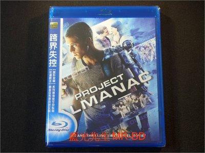 [藍光BD] - 跨界失控 Project Almanac ( 得利公司貨 )