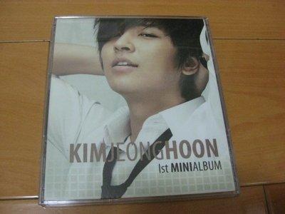 韓國情歌王子金楨勳 John-Hoon Ist mini ALBUM CD 專輯 (韓版)