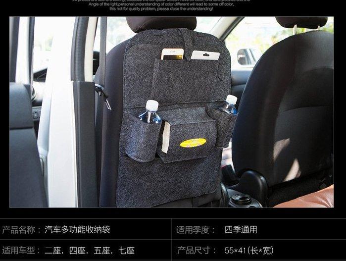 晶華屋--新品車載後背座椅掛袋 多功能汽車椅背掛袋 多功能萬用收納袋 置物袋 收納袋(黑色)