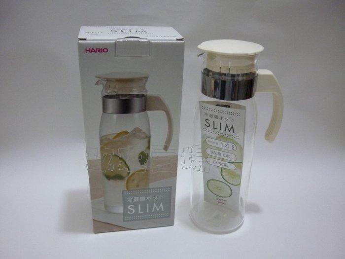(玫瑰Rose984019賣場)日本HARIO玻璃水壺RPL-14手把型1400cc~冷.熱皆可~放冰箱方便(檸檬水)