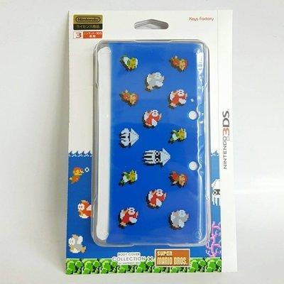 《蘆洲•翔天》3DS 瑪莉歐 海洋世界 藍色 保護殼