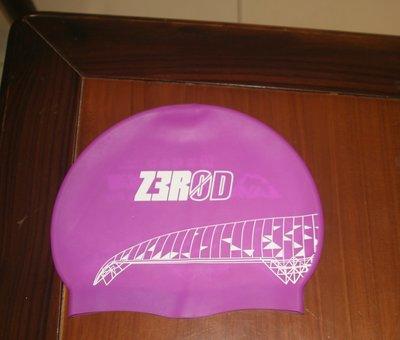 全新 泳帽 矽膠泳帽 100%矽膠 游泳帽 紫色 富邦金控 游泳帽 參加游泳鐵人3項比賽必備 帥氣 好看 泳帽