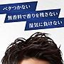 【魔法美妝】Mandom日本LUCIDO強黏造型噴霧262ml無香無色Hair Spray - Super Hard