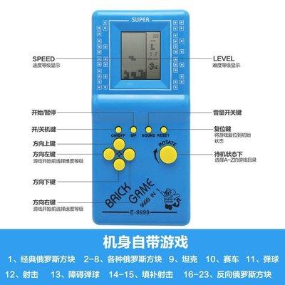 現貨/經典俄羅斯方塊游戲機掌上小型掌機懷舊兒童益智玩具禮物118SP5RL/ 最低促銷價