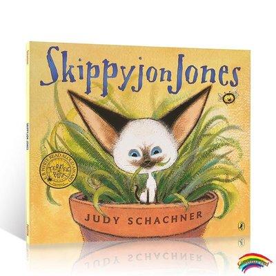 Skippyjon Jones小劍俠跳跳周 兒童英文原版讀物