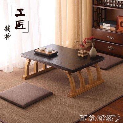 哆啦本鋪 榻榻米茶幾日式飄窗桌小茶幾陽臺迷你創意實木地臺茶桌炕桌矮桌子 D655