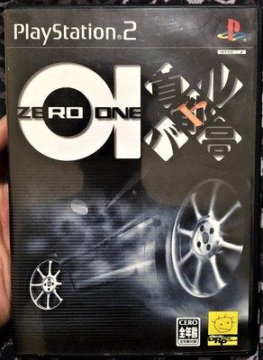 幸運小兔 PS2遊戲 PS2 首都高賽車 01 首都高01 灣岸競速 HUTOKOU BATTLE 01 日版 D2