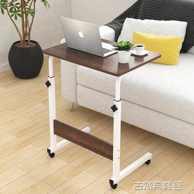 折疊桌 可移動簡約簡易家用筆記本床上懶人升降書桌折疊台式電腦床邊桌 igo